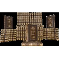 """Библиотека """"Великие"""" (правители, полководцы, путешествия, личности) в 98-ми томах."""