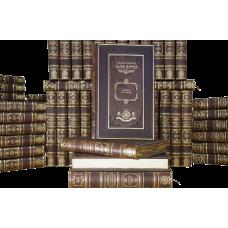 """Библиотека """"Великие путешествия"""" в 44-х томах."""