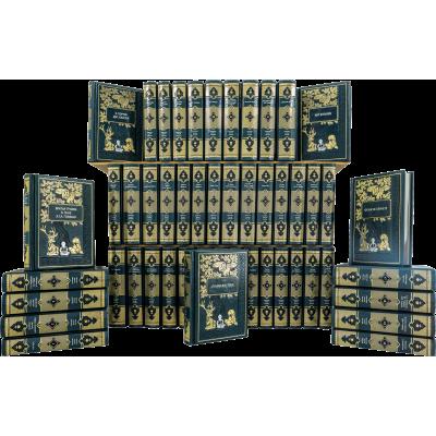 Библиотека детской классики в 50-ти томах.