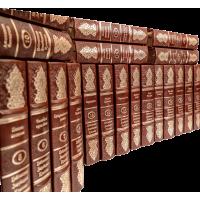 Библиотека зарубежной классики в ста томах.