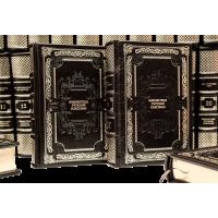 Библиотека Русской классики в 100 томах.