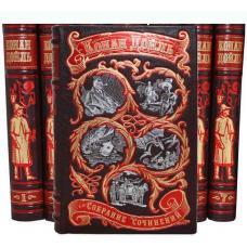 Артур Конан-Дойль. Собрание сочинений в 8 томах (Антикварное издание 1966 г. )