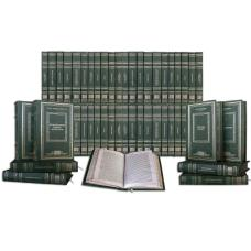 """Библиотека """"Мировая классика"""" в ста томах."""
