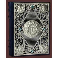 Православный Молитвослов с филигранью в серебре