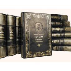 Гоголь Н. В. Полное собрание сочинений в 17 томах.