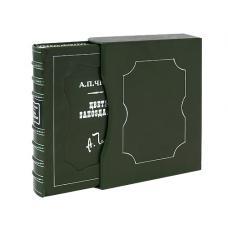 А. П. Чехов Цветы запоздалые (эксклюзивное издание)