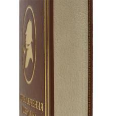 Артур Конан Дойл Приключения Шерлока Холмса (эксклюзивное издание)