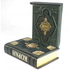 Коран в кожаном футляре.