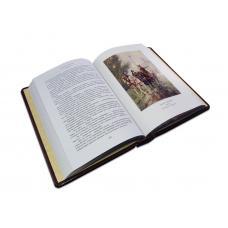 Библиотека детской классики.
