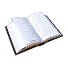 Большая книга афоризмов.