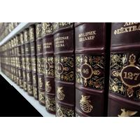 Библиотека всемирной литературы в 200 томах.