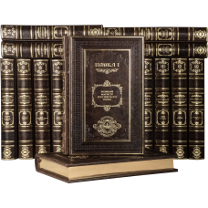 """Библиотека """"Великие правители"""" в 18-ти томах."""