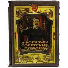 Афоризмы советских вождей в футляре.