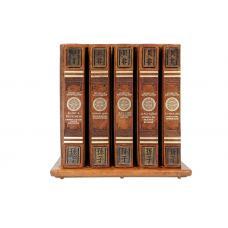 Искусство управления миров в 5 томах