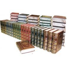 Золотой фонд мировой классики(ЗФМК) в 100 томах.