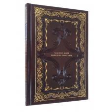 Золотой Фонд Мировой Классики в 100 томах.