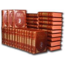 Библиотека Всемирной литературы в 200 томах в подарочном кожаном переплете.