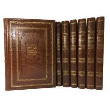 Изменившие мир в 10 томах.