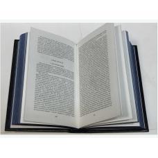 Достоевский Ф.М. собрание сочинений в 10 томах в подарочном ,кожаном переплете.