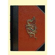 Конфуций. Афоризмы мудрости-коллекционное издание.