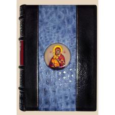 Эксклюзивный Православный Молитвослов.