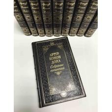 Артур Конан Дойл. Собрание сочинений в 10 томах.
